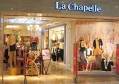 半年亏掉5.4亿、关店2400家,服饰巨头拉夏贝尔发生了什么?