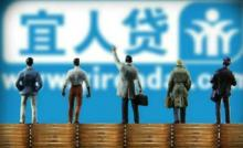 """宜人贷再度增资,10亿资本金成北京互金平台""""标配""""?"""