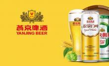 燕京啤酒中年危机:连6年销量萎缩 上半年净利仅增1%